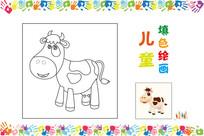 儿童简笔画奶牛图案