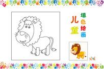 儿童简笔画狮子图案