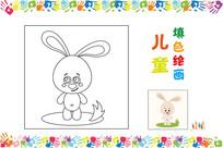 儿童简笔画小白兔图案