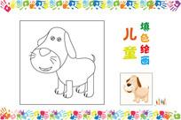 儿童简笔画小狗图案