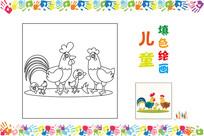 儿童简笔画小鸡一家图案