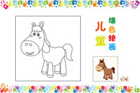 儿童简笔画小马图案