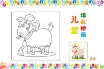 儿童简笔画小山羊图案