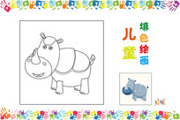 儿童简笔画犀牛图案