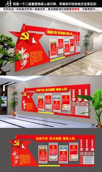 红色大气党建文化墙展板