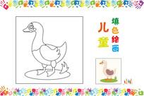 简笔画小鸭子图案