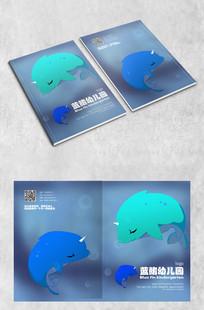 卡通可爱幼儿园画册封面设计
