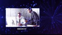 科技文化企业宣传片片头模板