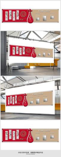 乐器行企业文化墙展板 PSD