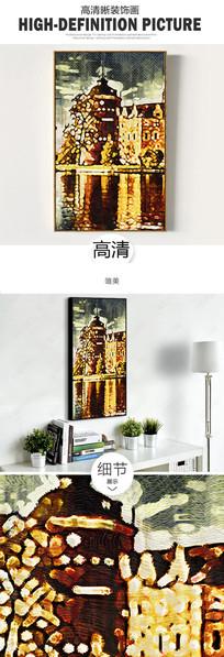 欧美抽象城堡立体油画装饰画 TIF