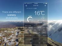 清新透气手机天气UI界面 PSD