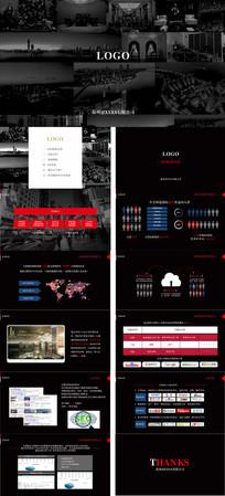 企业方案PPT手册设计