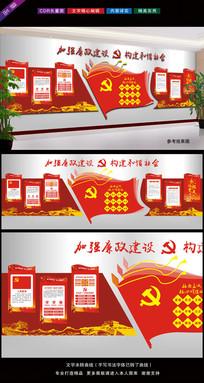 社会主义核心价值观文化墙 CDR