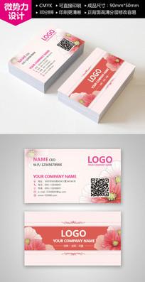 时尚粉色名片设计 PSD