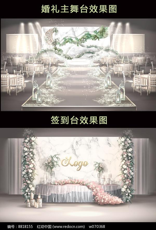 时尚简约大理石婚礼效果图图片