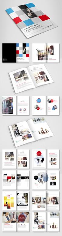 时尚企业文化宣传册
