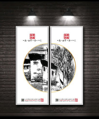 水墨江南春山水画