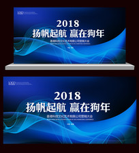 新年电子科技背景板