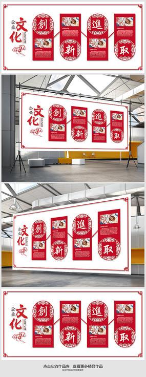 新中式企业文化墙