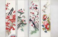 新中式四条屏花鸟牡丹无框画 TIF
