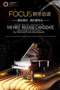 音乐会 钢琴海报