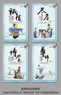 中国传统文化校园挂画展板