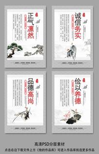 中国风廉政文化宣传挂图展板