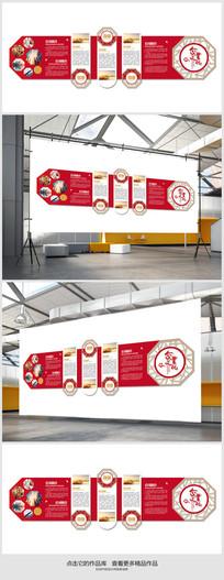 中国风企业文化造型墙