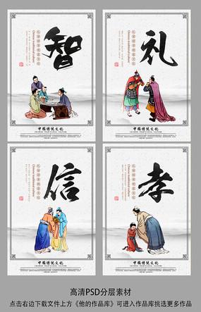 中国风校园标语国学文化挂画