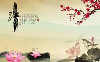 中式忆江南山水画梅花荷花背景墙