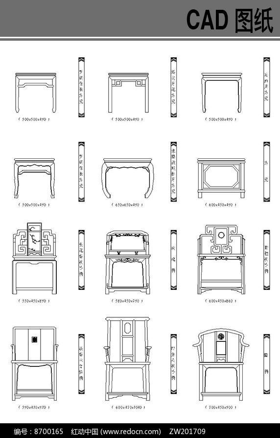 CAD下水常用中式平面图块dwg素材下载_室内cad建筑中冷家具画怎么图片