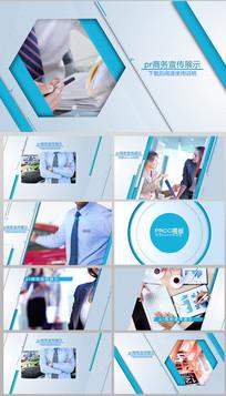 PR蓝色科技商务展示视频