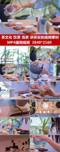 茶叶宣传片茶文化讲茶泡茶喝茶视频