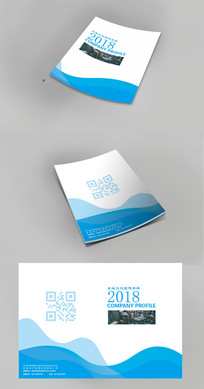 大气抽象曲线画册封面设计