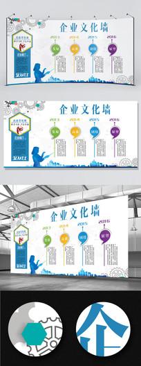 大气企业文化墙展板设计