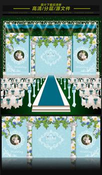 蒂芙尼罗马柱森系婚礼舞台背景