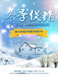 冬季促销简约促销海报