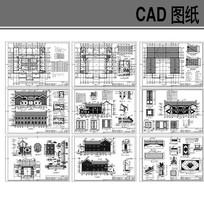 仿古四合院建筑设计施工图