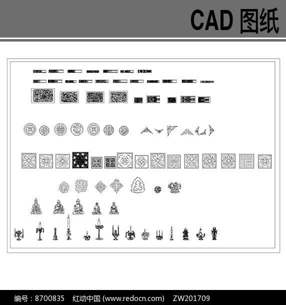 古建CAD图块dwg素材下载_建筑套图设计图片cad布置图室内灯具图片