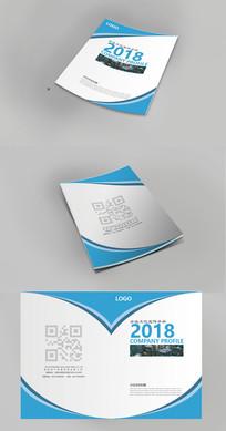 简洁商务企业画册封面设计