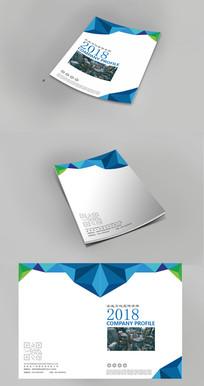 简约低面图形企业画册封面设计