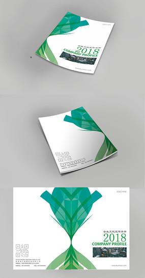 简约公司画册封面设计
