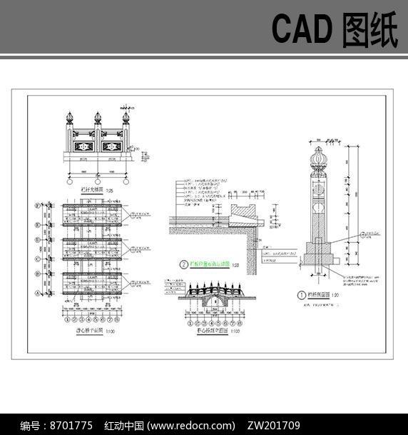 建筑桥静心详图dwg素材下载_构筑物设计图片中国建筑设计院海外业务部图片