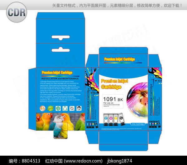 墨盒炫彩喷墨打印机蓝色包装设计广州广告设计行业薪资图片