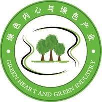 绿色产业logo林木业标识 AI