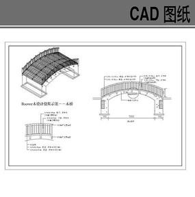 钢结构小桥 木栈桥施工图 星光桥大样 木曲桥平立面 木质拱桥详图