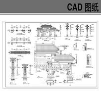 牌楼建筑施工图