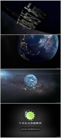 三维金属文字环绕地球动画片头视频