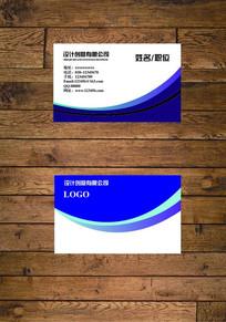 商务广告公司名片ai矢量模板