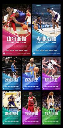 时尚篮球展板设计